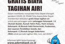 Photo of PDAM Kota Depok Gratiskan Biaya Tagihan Himbau Warga Di Rumah Aja